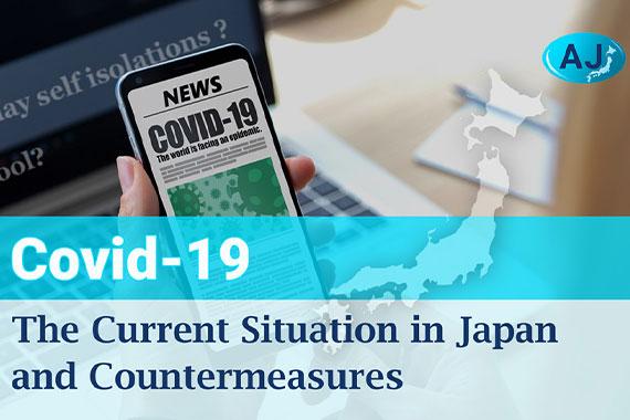 リロケーションサービス 外国人受入支援 - All Japan Relocation